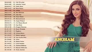 أجمل ماغنت أنغام Best Of Angham|| 2018أجمل اغانى انغام الرومانسية و الحزينة