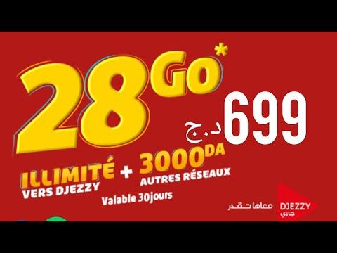 Promotion De Djezzy HAYLA 28Go a 699Dz