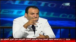 الناس الحلوة   التكنولوجيا الحديثة فى عالم طب الاسنان مع د.شادى على حسين
