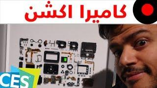 CES2018: ابداع سوني في كاميرات الاكشن! RX0