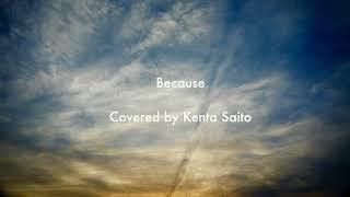 菅野よう子さんと手嶌葵さんのコラボ曲であるBecauseをカバーしてみまし...