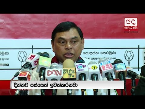 There is no party without Mahinda - Basil Rajapaksa