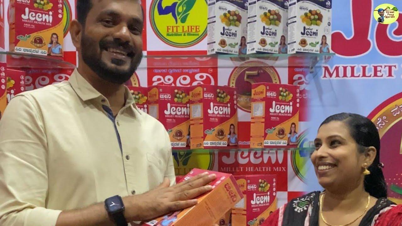 JEENI MILLET HEALTH MIX 26 തരം ധാന്യങ്ങൾ ചേർത്ത് ഒരു മിശ്രിതം street food kerala