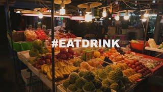 #EATDRINK 首映預告片|台灣第一部餐飲紀錄片影集