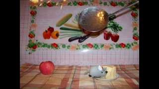 """Мультфильм """"Приключение на кухне"""""""