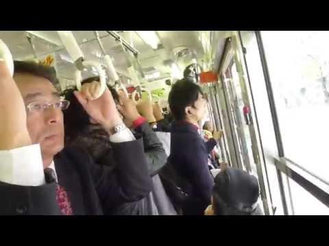 Busy streetcar in Hiroshima, Japan