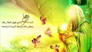 Download Alnaseri    mehadi MP3 song and Music Video
