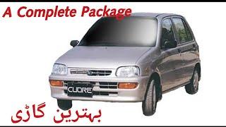 Daihatsu Cuore detailed review.