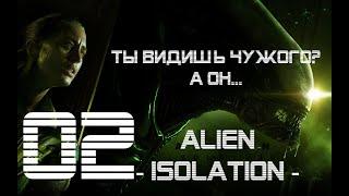 Alien: Isolation Прохождение Эпизод 2 Волшебный стелс