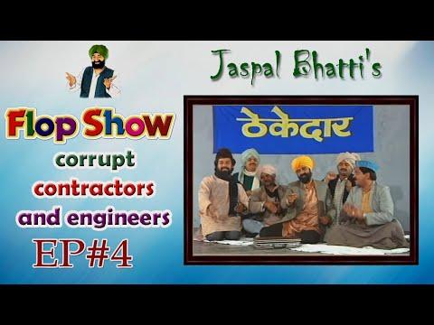 Jaspal Bhatti's Flop Show Ep 4