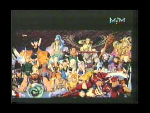 Manga Zone Le Mag (part 8b), MCM 1995