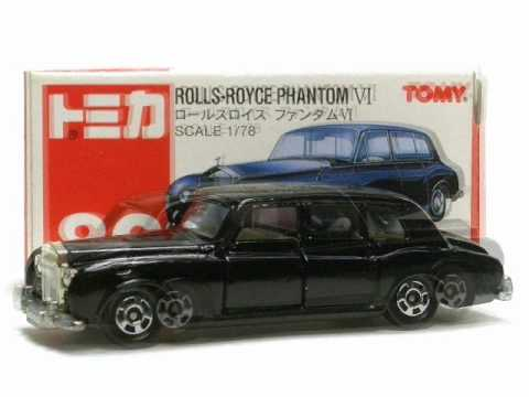SUNUPAPA : Nara Classic Car Review 1997 original Tomica Rolls-Royce Phantom VI