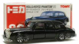 SUNUPAPA : Nara Classic Car Review 1997 original Tomica Rolls-Royce Phantom VI