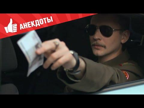 Анекдоты - Выпуск 15