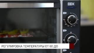 Тостер печь DEX DTO 420C и DTO 520C