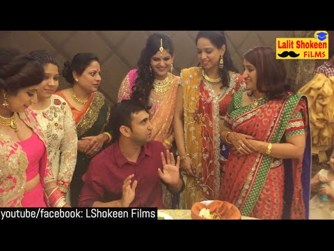 When i visited my Punjabi Sasuraal    Lalit Shokeen Comedy  