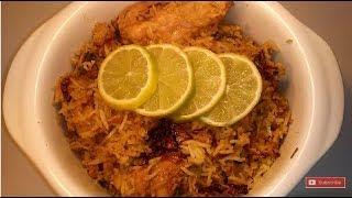 Chicken dum briyani bangla/hyderabadi chicken dum briyani/Bangladeshi briyani.