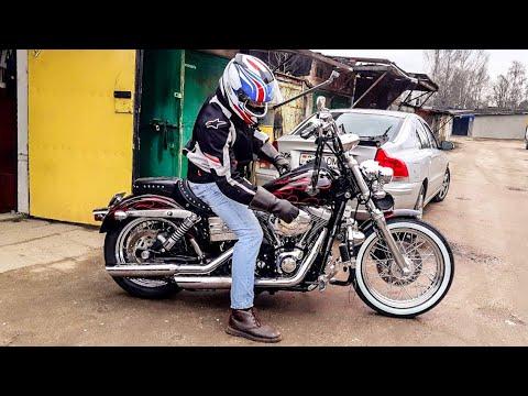 Знакомство с Harley-Davidson Dyna. Стоит переплачивать или Sportster не хуже?