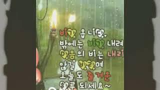 여고졸업반 ㅡ 김인순