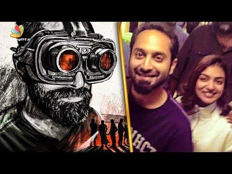 ഫഹദ് വരുന്നു 'വരത്തനാ'യി | Varathan First Look Poster Review | Fahad Fazil |Nazriya | Amal Neerad