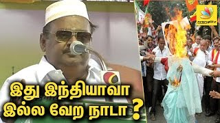 Vijaykanth Speech: Are we living in India ? || About Cauvery water issue and Protest