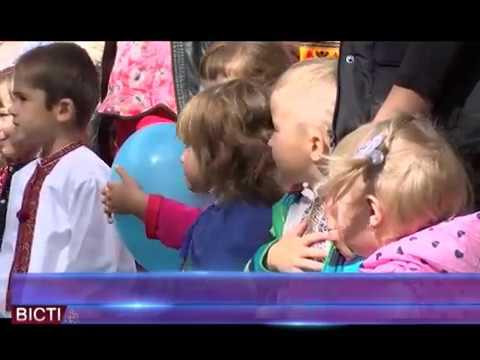 Мешканці Кривопілля отримали ще один дитсадок