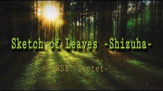 Sketch of Leaves -Shizuha- WAIWAI STEEL BAND