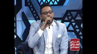 الليمون | محمد الريان اغاني و اغاني 2020