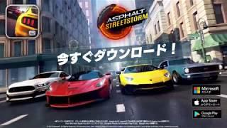 『アスファルト:Street Storm Racing』公式 launch trailer(Japan)
