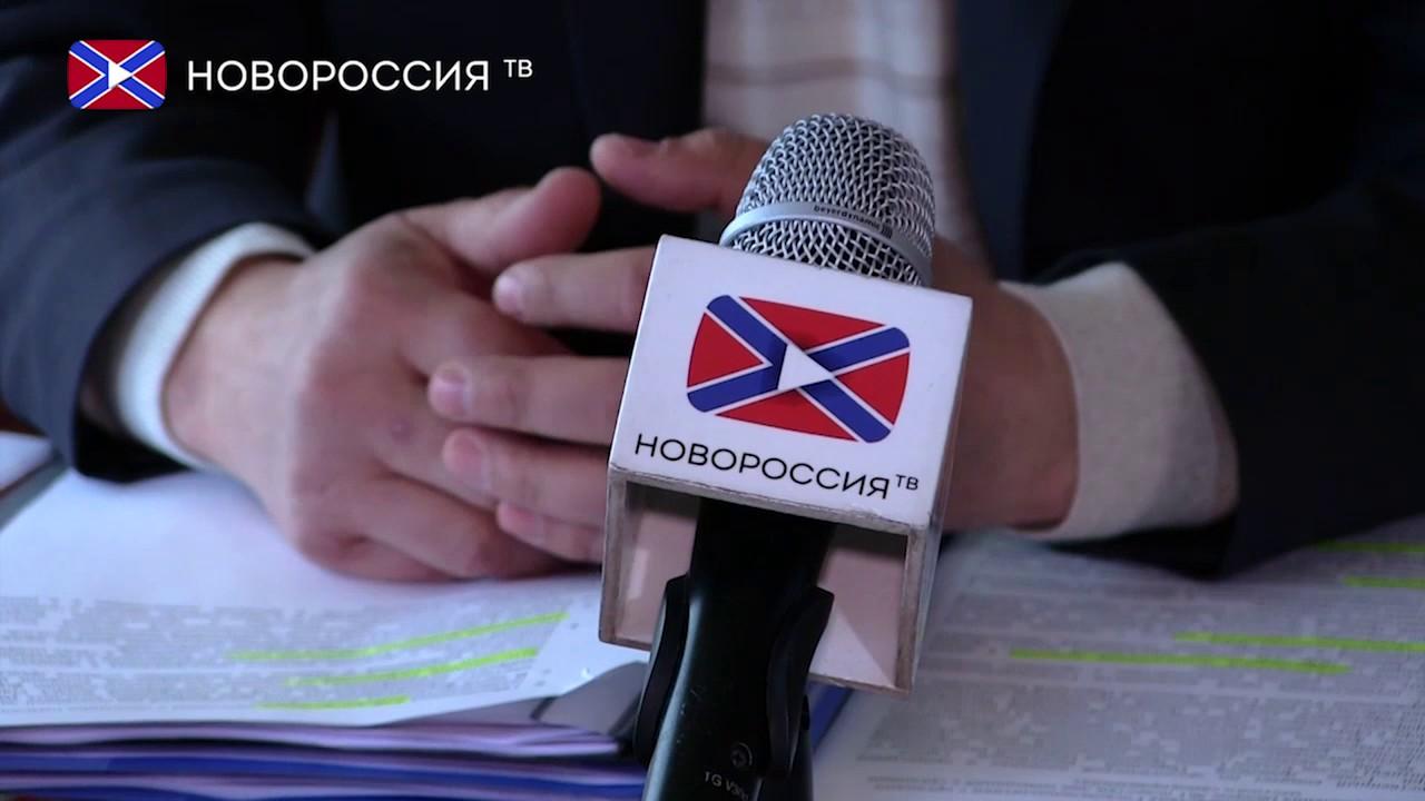 Вопросы экологии в ДНР