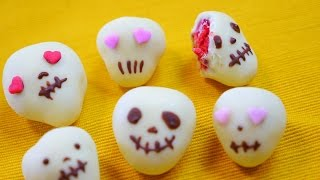死者の日 いちご脳みそ ドクロ デコ Strawberry Brain Skull Deco Day of the Dead thumbnail