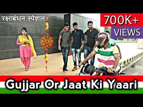Gujjar Or Jaat Ki Yaari | रक्षाबंधन स्पेशल | PART-2 | Robinhood Gujjar