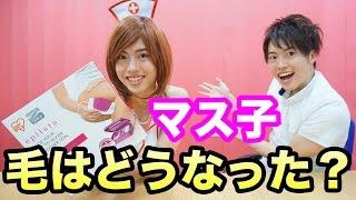 提供 アイリスオーヤマ アイリスオーヤマ 脱毛器 光脱毛 エピレタ EP-01...