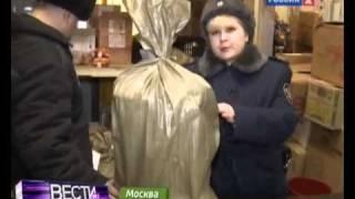 передача на канале Россия 2. Интернет-магазин СИЗО