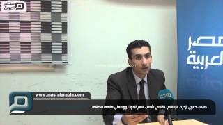 مصر العربية | صاحب دعوى ازدراء الإسلام: القاضي شطب اسم ناعوت ووضعني متهما مكانها