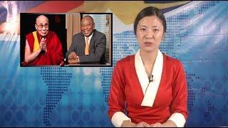 《本週西藏》 第69期 2018年2月23日