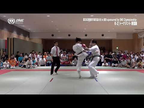 【新空手】2019/9/15 東京大会K-2トーナメント軽量級・決勝戦