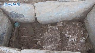 石棺から人骨や副葬品 つくば・下河原崎高山古墳群