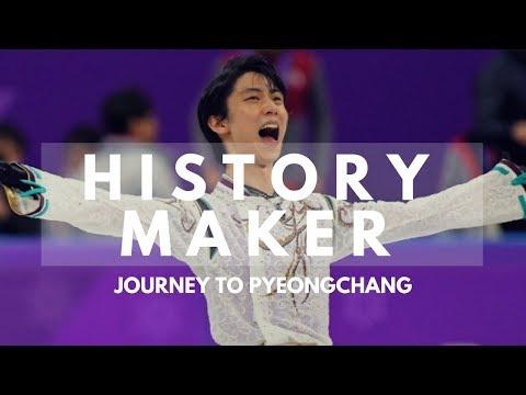羽生結弦 Hanyu Yuzuru【MAD】History Maker〜平昌までの道のり〜