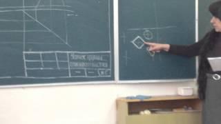 Чертеж групп геометрических тел (А3)