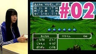 NMB48の石塚朱莉(あんちゅ)がドラゴンクエスト3を実況 Part2「岬の洞...