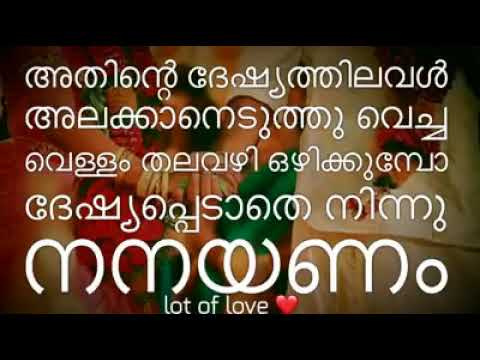 Malayalam Status Videos82 Youtube