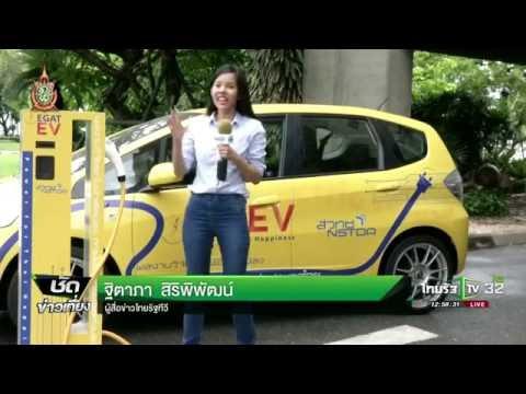 รถไฟฟ้าต้นแบบ ทดลองวิ่งจริง | 30-06-59 | ชัดข่าวเที่ยง | ThairathTV