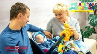 Детский хирург в медицинском центре Доктор Мишка