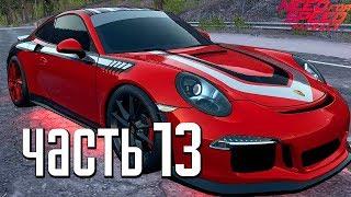 видео Need for Speed: Payback прохождение игры