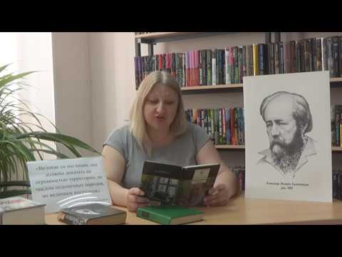 Изображение предпросмотра прочтения – ЕленаБердникова читает отрывок изпроизведения «Матрёнин двор» А.И.Солженицына
