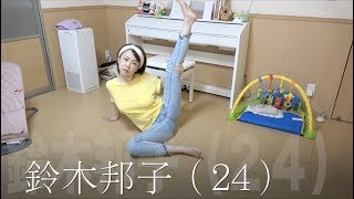 美のプロフェッショナル、鈴木邦子が語るダイエットとは