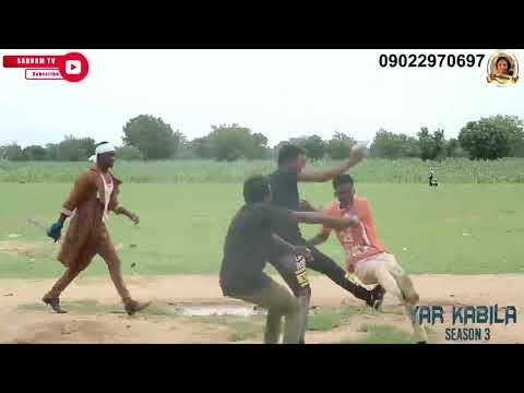Download 'YAR KABILA Latest Hausa Films series Trailer 2021 - Muryar Hausa Tv