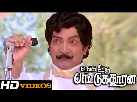 Tamil Movies - Enga Ooru Pattukaran - Part -8 [Ramarajan,Rekha,Shantipriya] [HD]