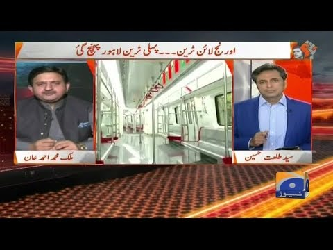 Naya Pakistan - 07-October-2017 - Geo News